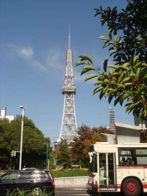 20081105_TV塔_09542.JPG